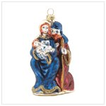 Nativity Glass Ornament