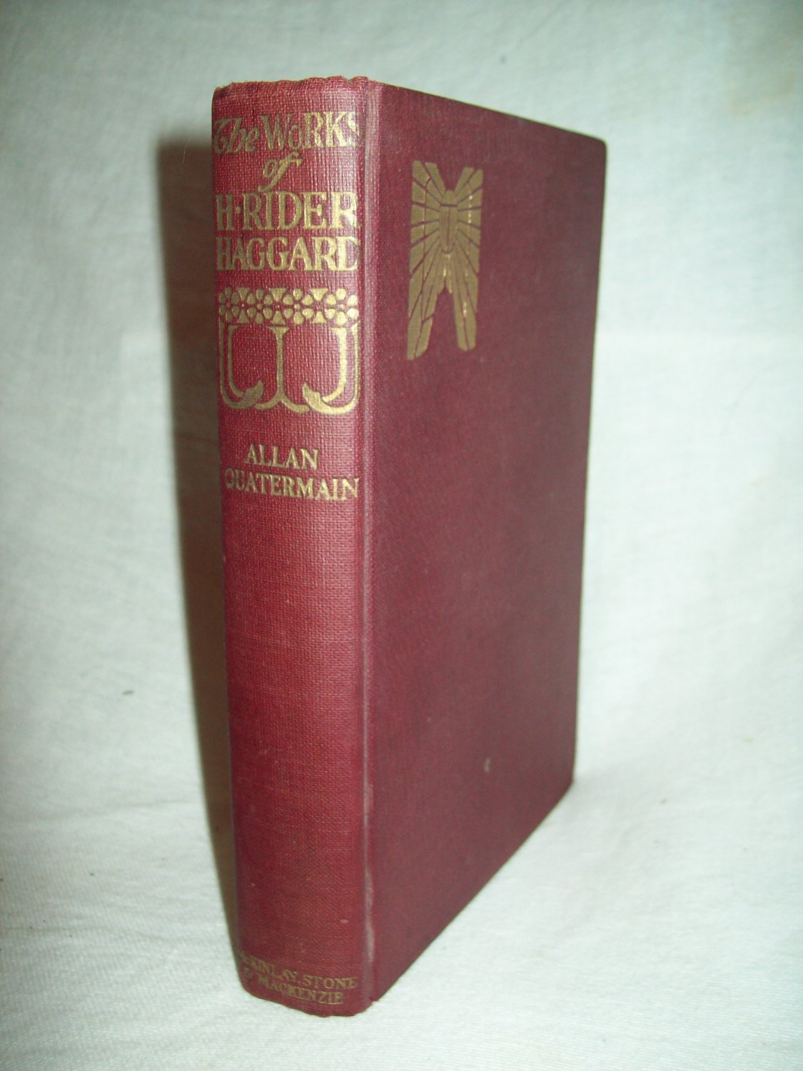 Allan Quartermain. H. Rider Haggard, author. Volume from The Works Of... set. VG.