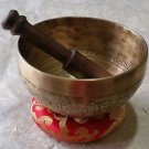 "Handmade Mantra Etched Tibetan Singing Bowl  5"" with Cushion & Mallet"
