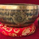 Handmade Mantra Carved Tibetan Singing Bowl 8 inch