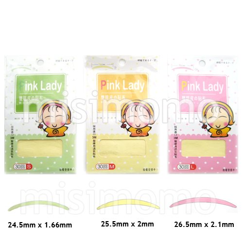 Pink Lady Double Eyelid Tape  Sticker 30 Pairs SMALL
