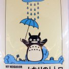 Poster Totoro Ghibli My Neighbor Japanese Promo Movie Cd Miyazaki Anime japan jp