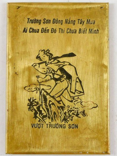 military vietnam era mirror MNH SPECIAL COLLECTION 1 PC AUTH NAVY rare viet cong