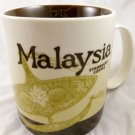 Starbucks Mug Mugs Series New Coffee 16 Oz 16Oz Icon Collector City Malaysia hot