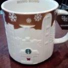Starbucks Hong Kong Gold Relief Mug City Xmas 16oz 16 Oz 2014 X Mas China Christ