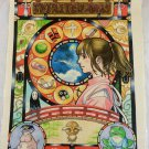 Poster Spirited Away Movie Rumi Miyu Irino Japanese Hîragi X Miyazaki A Takashi