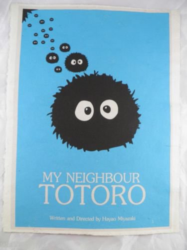 Poster Totoro Ghibli My Neighbor Japanese Promo Movie Cd Miyazaki Anime paper 1