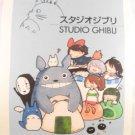 Totoro Poster My Neighbor Anime 12 X 16 Animation Japan Wall Art Star Hayao rare