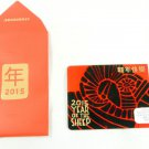 New Year Starbucks 2015 Chinese Card Sheep Gift Cards No Value Lunar 2015 Free S