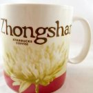 China Starbucks City Zhongshan Oz Coffee 16oz Global Icon Mug~~~Zhongshan Mug 16