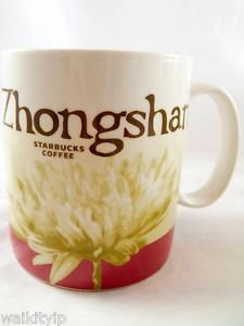 China Starbucks City Zhongshan Oz Coffee 16oz Global Icon Mug~~~Zhongshan Mug 16