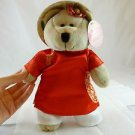 Bear Starbucks Rare Bearista ao dai vietnam Original Sign Date of Creation 2013
