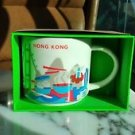 You Are Here Hong Kong Starbucks Mug Cup  New Collection 14oz Oz 14 Box Rare Yah