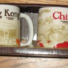 New Starbucks Coffee Set of 2 Demitasse Espresso Cups City Collector Series H...