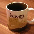 Mug Starbucks Taiwan Coffee Cup City New Oz Series Edition 16oz Icon Collector a