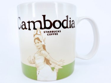 Starbucks Cambodia Coffee New Mug Oz Green Icon 16oz City Ships You Here Hot bix