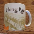 Hong Kong Mug Starbucks City Coffee Series Collector New Oz Cup 16 Icon China a