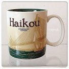 City Haikou Starbucks Collector Series Coffee China Mug 16oz Global Mugs 16 O...
