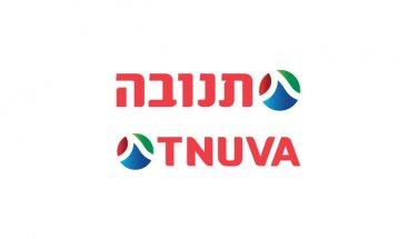 Tnuva Milk & Dairy Israel Salt/Pepper Ceramic Shakers with a Plate + Bonus