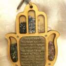 WOOD HAMSA MULTI STONES KABBALAH JEWISH BUSINESS BLESSING WALL HANGING ISRAEL