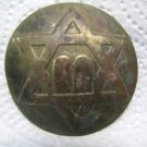 RELIGIOUS ZIONIST MOVEMENT LARGE BADGE POLAND 1920'S