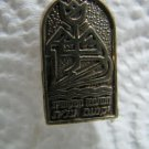 VINTAGE SILVER BADGE LOCAL COUNCIL YOKNEAM ELIT ISRAEL