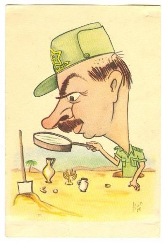 YIGAL YADIN IDF CHIEF ARCHEOLOGY CARICATURE PC 1958 ISRAEL