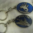 IDF Navy Force Shayetet 3 Pair of enamel keychains Israel  ~ Rare