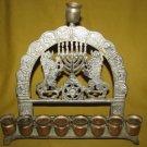TRIBES OF ISRAEL ~ LIONS ~ Vintage Two-tone Hanukkah Menorah Lamp, Israel
