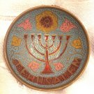 SPECTACULAR ENAMELED BRASS JERUSALEM MENORAH LAMP MINIATURE PLATE ISRAEL JUDAICA