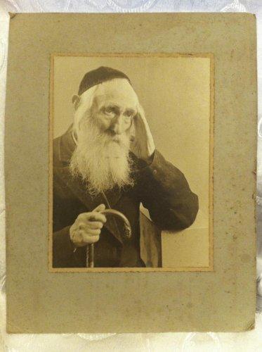 OLD JEWISH MAN RABBI ANTIQUE SEPHIA PALESTINE PORTRAIT PHOTO ~ WALTER FAMILY