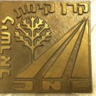 OLD KKL JNF EMBOSSED BRASS SIGN ISRAEL JUDAICA