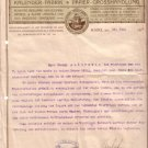 HERZ CAHN SIGNED LETTER & PERSONAL AUSWEIS 1917,GERMANY