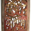 CHINESE GILDED CARVED CAMPHOR WOOD PANEL 19TH CENTURY