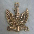 ISRAEL AIR FORCE HEL-AVIR 14K GOLD PENDANT IDF