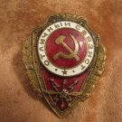Russian WWII Excellent Signalman / Signaller Badge 1940s - 1950s