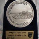 Awarded Silvertone Medal RE'EM Armour Brigade IDF Israel 58mm Cased