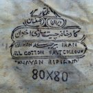 HAND MADE PRINT IRAN PERSIAN ETHNIC ROUND COTTON TABLECLOTH by KHAYAN BIRIAND