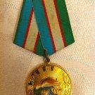 SUHRAT UZBEKISTAN ENAMEL MEDAL EX. USSR W/RIBBON