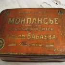 MONTPENSIER Russian Fruit Drops Candy Collectors Tin Box 1950