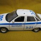 Vintage Traffic police MILITIA ~ Russian Car LADA 110 ~ Scale 1/36