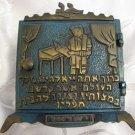 Tefillin & Enamel Brass box for Bar-Mitzva Israel 1950's Judaica