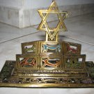 SHABBAT KODESH DAVID STAR BRASS DESK DECOR ISRAEL