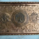 VINTAGE WAILING WALL / COAT OF ARMS COPPER TRAY ISRAEL