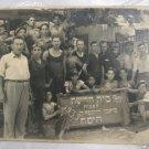 Rosenfeld's Building Materials Factory Original Photo 1923-1935 Haifa Palestine