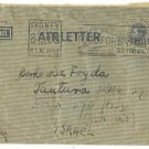 LETTER FROM AUSTRALIA TO ISRAEL 1949
