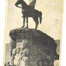 ALEXANDER ZEID MONUMENT POSTCARD 1945 PALESTINE