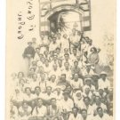 ACRE BUILDERS NEAR MOSQUE REAL PHOTO POSTCARD PALESTINE