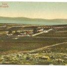 MIZPAH IN GILEAD LANDSCAPE POSTCARD PALESTINE