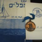 Palyam ~Palmach/Hagana ~ Medal, Document & Songs Book 1963 Israel ~ RARE